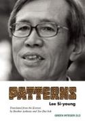 Patterns by Lee Si-young