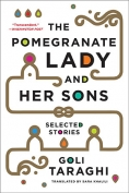 The Pomegranate Lady and Her Sons