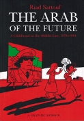The cover to The Arab of the Future:  A Childhood in the Middle East, 1978–1984: A Graphic Memoir by Riad Sattouf