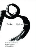 The cover to Zodiac by Moikom Zeqo