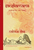 The cover to Sanskarnama: Poetry for Our Times by Nabina Das