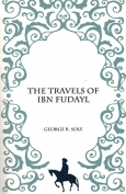Cover to The Travels of Ibn Fudayl by George R. Sole
