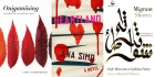 A triptych composed of the covers to three books from the May 2018 Nota Bene section