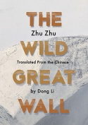 The cover to The Wild Great Wall by Zhu Zhu
