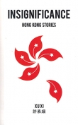 The cover to Insignificance: Hong Kong Stories by Xu Xi