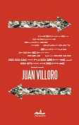 The cover to El vértigo horizontal by Juan Villoro