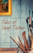 The cover to Tales of Yusuf Tadrus by Adel Esmat