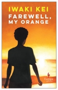 The cover to Farewell, My Orange by Iwaki Kei