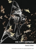 The cover to Vic City Express by Yannis Tsirbas