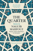 The cover to The Quarter by Naguib Mahfouz