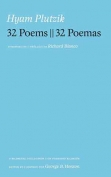 The cover to 32 Poems || 32 Poemas by Hyam Plutzik