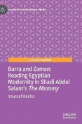 The cover to Barra and Zaman by Youssef Rakha