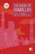 The cover to The Book of Ramallah