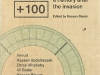 The cover to Iraq + 100: Stories from a Century after the Invasion