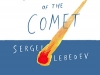The cover to The Year of the Comet by Sergei Lebedev