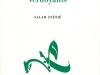 The cover to Lapidaires verdoyants by Salah Stétié