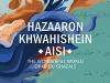 The cover to Hazaaron Khwahishein Aisi: The Wonderful World of Urdu Ghazals