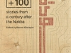 The cover to Palestine +100: Stories from a Century after the Nakba