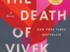 The cover to The Death of Vivek Oji by Akwaeke Emezi