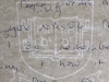 """A closeup of handwriting (words not legible) on paper with a watermark that reads """"Lux et Veritas"""""""