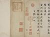 The translation of The Diamond Sutra by Kumārajīva of the Yao Ch'in dynasty