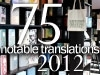WLT's 75 Notable Translations 2012