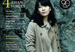 Cover of the May 2016 issue