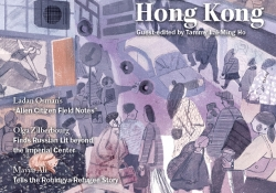 A lively illustration showing street activity in Hong Kong