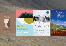 The covers of the four What to Read Now books juxtaposed over a background texture image of a mountainside