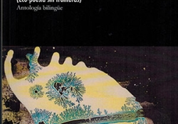 The cover to Los huesos de mi abuelo / The Bones of My Grandfather by Esthela Calderón