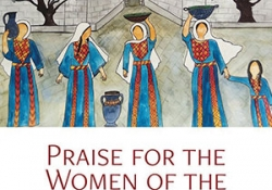 The cover to Praise for the Women of the Family by Mahmoud Shukair