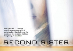 The cover to Second Sister by Chan Ho-Kei