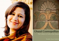 A photograph of Shadab Zeest Hashmi juxtaposed with the cover to her book Ghazal Cosmopolitan