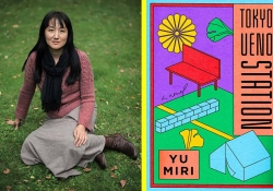 A photograph of Yu Miri juxtaposed with the cover to her book Tokyo Ueno Station