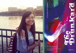 A photograph of Charlotte Chun-lam Yiu juxtaposed with the cover to her book The Bastard