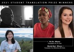Photographs of Yu Jian, Xin Xu, Albertine M. Itela, and Mariah Rust. The text identifies Xu and Rust as winners of the WLT Translation Prize