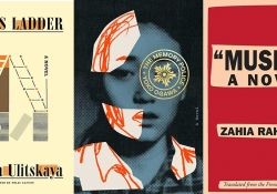 The covers to Ludmila Ulitskaya's Jacob's Ladder, Yoko Ogawa's The Memory Police, and Zahia Rahmani's Muslim: A Novel
