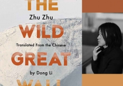 The cover to Zhu Zhu's The Wild Great Wall juxtaposed with a photo of the author