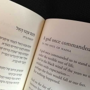 """The opening lines of Lea Goldberg's poem """"A god once commanded us."""""""