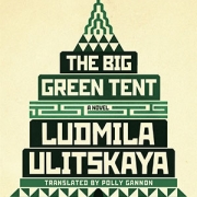 The cover to The Big Green Tent by Ludmila Ulitskaya